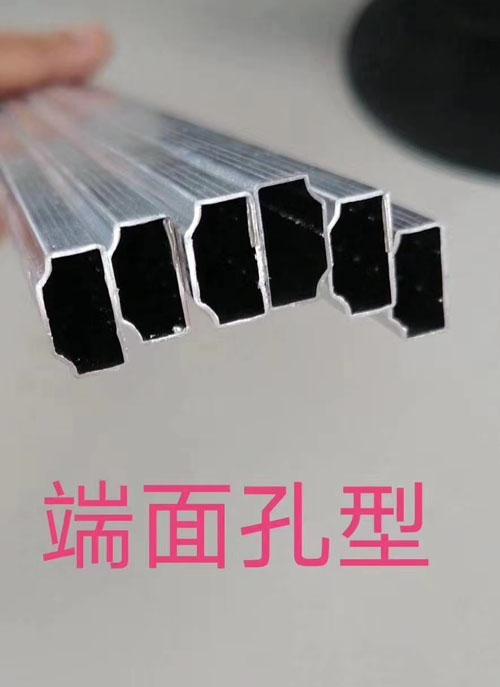 中空铝隔条断面孔型