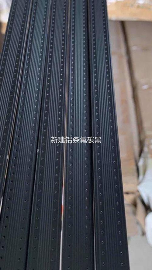 氟碳黑中空铝隔条